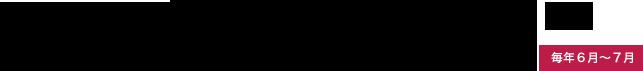 8cd66050ff1c554ab1ecaceb033a26404cc494ce.14.2.9.2